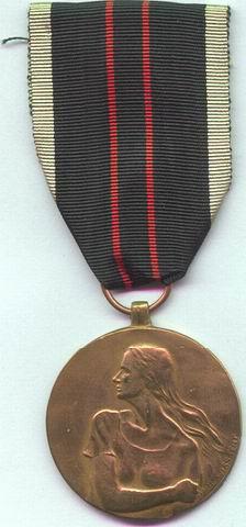 Médaille de la Résistance